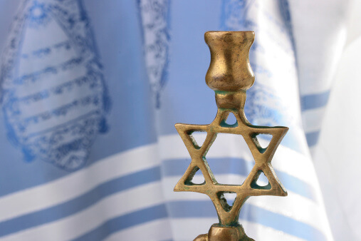 What are the Jewish High Holidays?