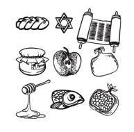 Happy Rosh Hashanah Icons